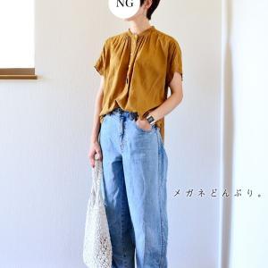 【いつかの服】リラックスコーデと長靴とイケメン