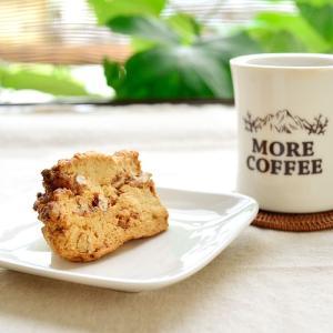【昨日のおやつ】クルミのスコーンと珈琲(カフェインレス)&ハリッサの旅