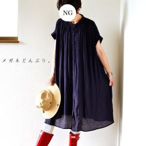 【今日の服】しまむらワンピースで雨の日コーデ&七夕の願い事
