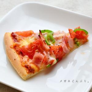 ピザと青空