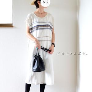 【今日の服】大人のカンカン帽コーデ×ターコイズ色の指輪