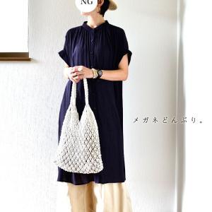 【今日の服】しまむら楊柳ワンピ×ワイドパンツ&メッシュバッグの内袋は…