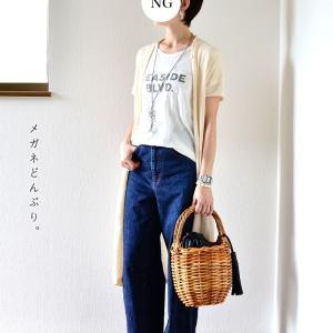【今日の服】カジュアルな時こそアクセサリーもりもりで&秋冬物…?