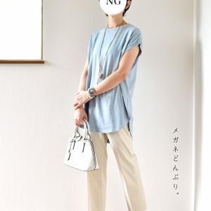 【今日の服】届いたブルーのトップスで爽やかキレイめコーデ