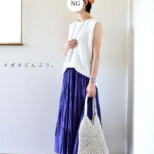 【今日の服】青いマキシ丈スカートのコーデ
