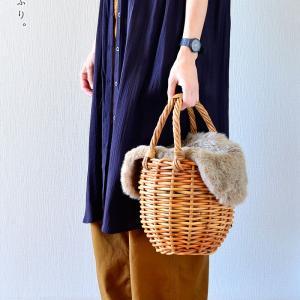【今日の服】待望のファーをかごバッグに着けて持ってみたコーデ