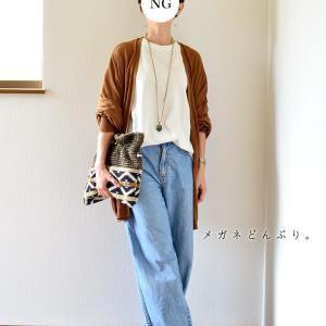 【今日の服】楽天から届いた白トップスとユニクロで買ったもの。