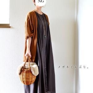 【今日の服】しまむらワンピースを秋らしく&駆け込みサコッシュ💧
