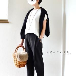 【今日の服】半額パンツでモノクロコーデ