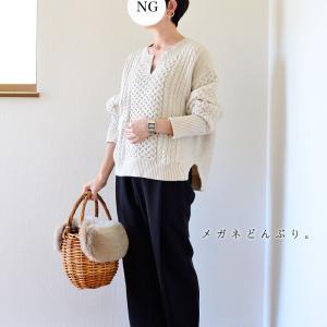 【今日の服】白靴下履いてみた。& 初のイヤーカフ!