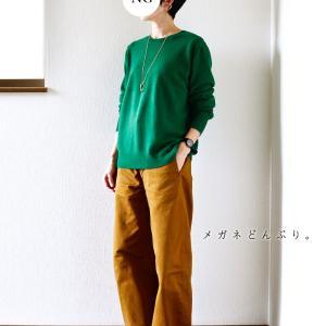 【今日の服】色がツボ!ユニクロカシミヤセーター