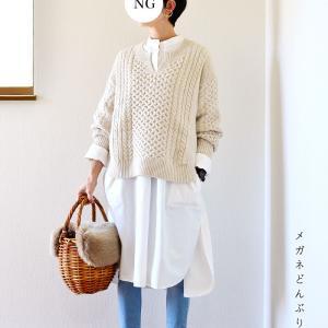 【今日の服】試着 ワンピースにGUのざっくりニットを。