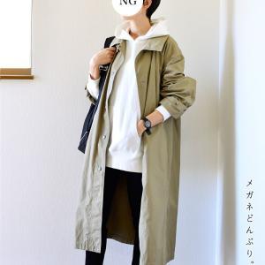 【今日の服】モノクロ+コートの地味コーデだけど、初スタンスミス&GSにて