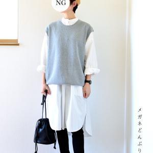 【今日の服】失敗コーデ & フェリシモの服が可愛くて困る。