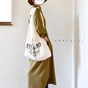 【今日の服】ワンピースにロングブーツ+マルシェバッグ!