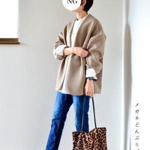 【今日の服】試着!HAPTICのジャケットとポチっ!
