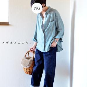 【今日の服】人気の例のシャツを諦めて、ワゴンセールで500円のデニムパンツを買ったよコーデ&息子の『かわいい』が理解しがたい。