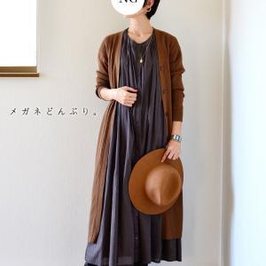 【今日の服】ロングワンピースの秋コーデ&ロングネックレスがマイブーム