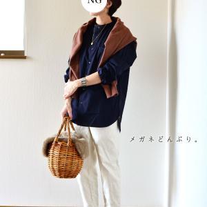 【今日の服】ユニクロのメンズスタンドカラーシャツのコーデ