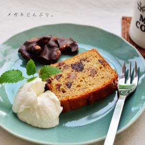 【今日のおやつ】バナナとプルーンとクルミのパウンドケーキ