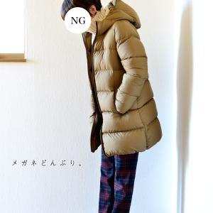 【今日の服】ダウンコートとボトムスのバランス