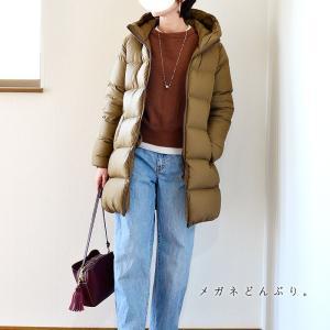 【今日の服】ダウンコートにワイドデニム→もっさりするので…& 散歩を少々。