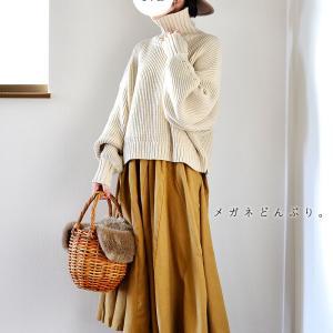 【今日の服】届いたショートブーツのコーデ & 既視感すごい