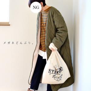【今日の服】部屋着+アウター&アクセサリー=買い出しコーデ & 雪遊びのお話は?