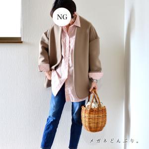 【今日の服】春らしさを出す時着ようと思ってたユニクロシャツ&ワンピースも気になる