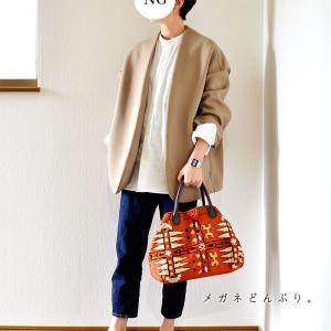 【今日の服】懇談会の日のコーデ&息子の派手スニーカー