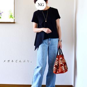 【今日の服】参観日ボツ案コーデとイヤーカフ沼