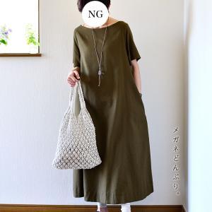 【いつかの服】カーキワンピのコーデ&サンダルポチった♪