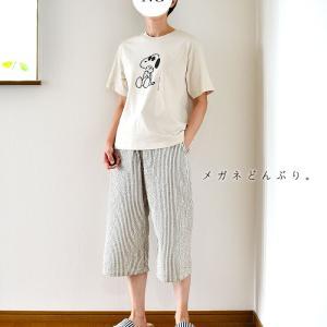 【今日の服】パジャマを買い替え。初リラコ。