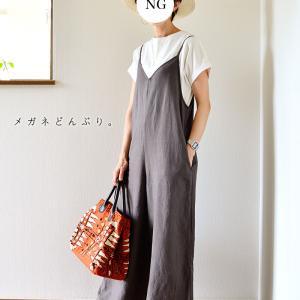 【今日の服】ユニクロサロペットコーデ&見たいけどまだ。