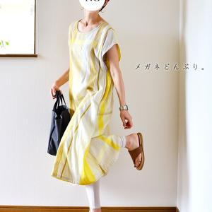 【今日の服】tamaki niimeの黄色ワンピにユニクロサンダルを【こども絵日記】みんなを笑顔に