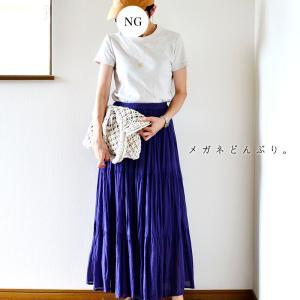 【昨日の服】コットンボイルの青スカート