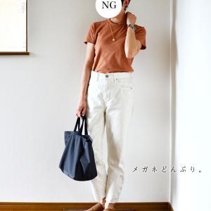 【今日の服】続・やっぱりユニクロクルーネックTが好き