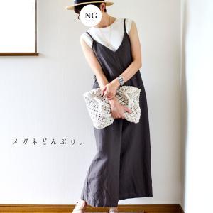 【今日の服】500円のユニクロトップスがやっぱり合わせやすい。