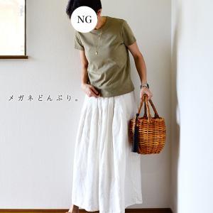 【今日の服】リネンスカートの普段着