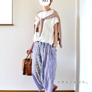 【今日の服】ご近所コーデとアクセサリーあれこれ。