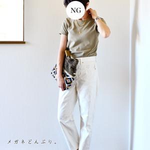 【今日の服】チェーンとメダイネックレスの重ね付け