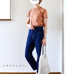 【今日の服】買い出しコーデでユニクロ【こども絵日記】「う」はうさぎの…