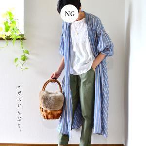 【今日の服】刺繍入りトップス(夏物)で秋の着回しコーデ