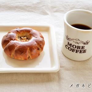 クルミあんパンと熱々の珈琲で休憩