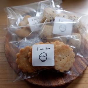i_am_rice_sweets くみちゃんとアロマ体験会