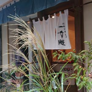 和菓子とアロマを楽しむお茶会^^