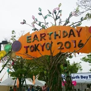 アースディ東京2021 (地球の日)