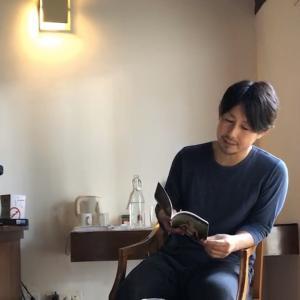 ヨーガ・スートラ入門オンライン講座