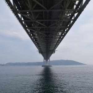 ご近所☆ぶらり旅 神戸・舞子の舞子公園 舞子海上プロムナード
