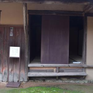 ぶらっと☆倉敷&吹屋 吹屋ふるさと村の旧片山家住宅④ 弁柄箱